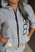 Костюм женский спортивный Gucci.Серый, фото 3