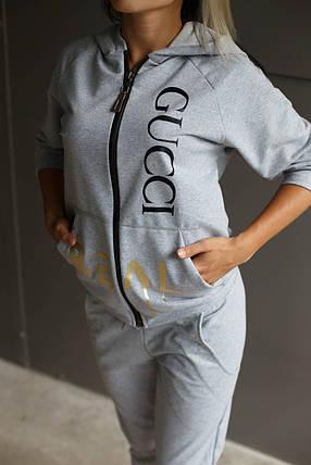 Костюм женский спортивный Gucci.Серый, фото 2