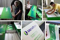 Изготовление наружной рекламы Киев, лайтбоксы Киев, рекламные вывески Киев