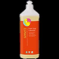 Sonett Органическое детское мыло-пена Sonett «Календула» (1 л)