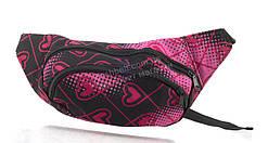 Удобная цветная женская -девичья сумка на пояс Сердечки art. 39 (102911) Украина