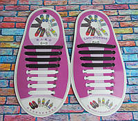 Силиконовые ленивые шнурки для обуви черные+белые 16 штук