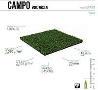 Искусственная трава CAMPO