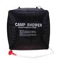 Душ туристический 40 л. Camp Shower - летний душ для кемпинга и дачи