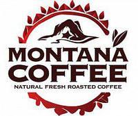 Свежеобжаренная арабика от Montana coffee