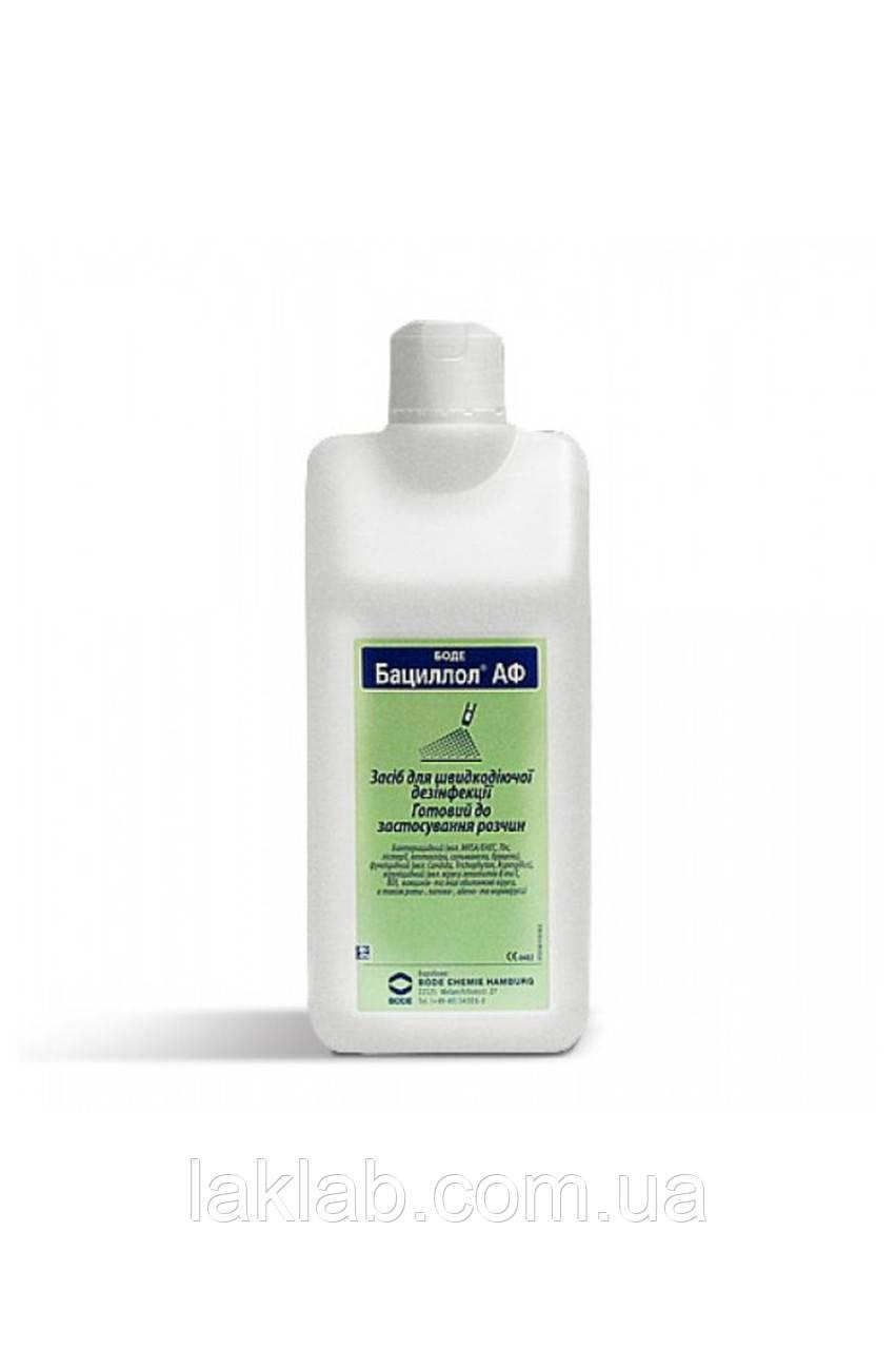 Bacillol® AF (Бациллол АФ), 500мл