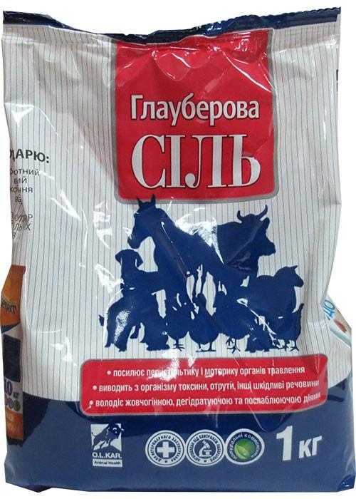 Глауберова соль, 1кг.