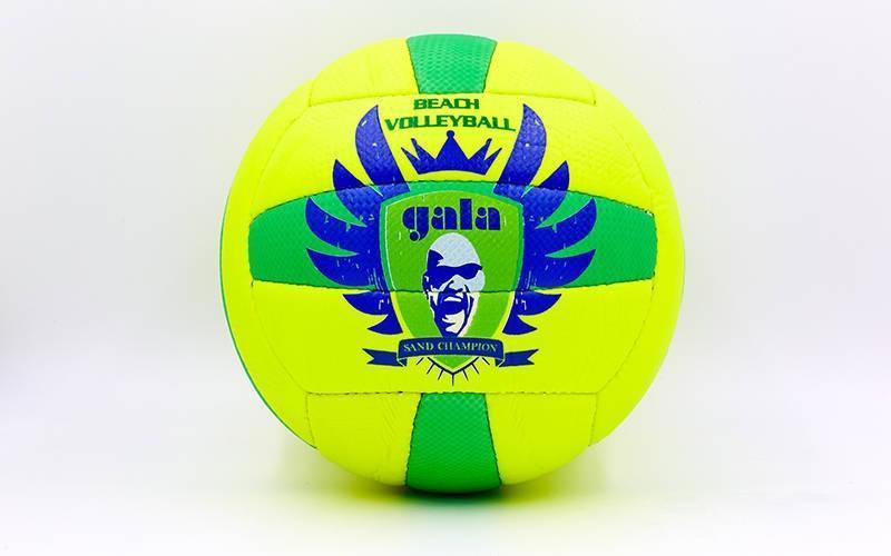 Мяч волейбол Gala VB-5117