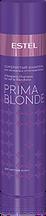 Cеребристый шампунь для холодных оттенков блонд Estel Prima Blonde