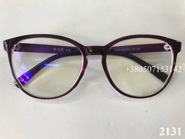 Компьютерные очки, модель 2131 (слива)