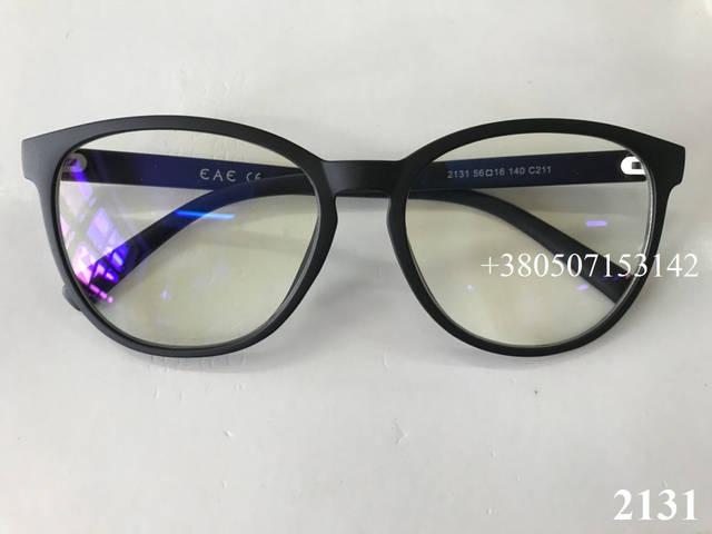 Компьютерные очки, модель 2131 (черные матовые)