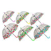Зонтик CLG17202 , 6 видов