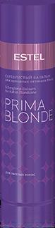 Cеребристый бальзам для холодных оттенков блонд Estel Prima Blonde