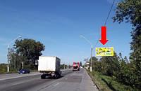 Щит г. Житомир, Киевское шоссе, поворот на Аэропорт, выезд в сторону Киева