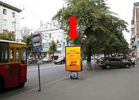 """Ситилайт г. Житомир, Киевская ул., 52, возле Идея банка, остановки """"Универмаг"""""""