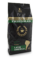 Кофе FRIEDMAN LATIN AMERICA (зерно) 1 кг.