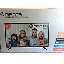 Телевизор Manta LED4004T2 PRO (FullHD,DVB-T2/T,C), фото 2