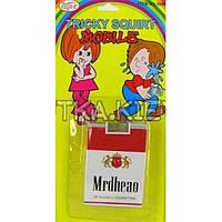 Брызгалка Пачка сигарет