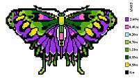 Набор канва с нитками А5 013 Бабочка