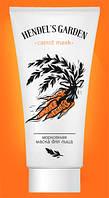 Морковная маска спрей для лечения проблемной кожи Carrot Mask