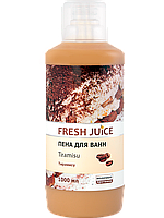 Fresh Juice Пена для ванн Tiramisu 1l.