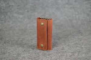 Кожаная ключница |40201| Коньяк