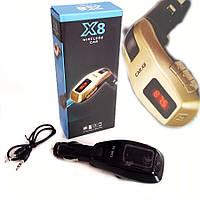 Автомобильный Bluetooth FM-модулятор (трансмиттер) X8, фото 1