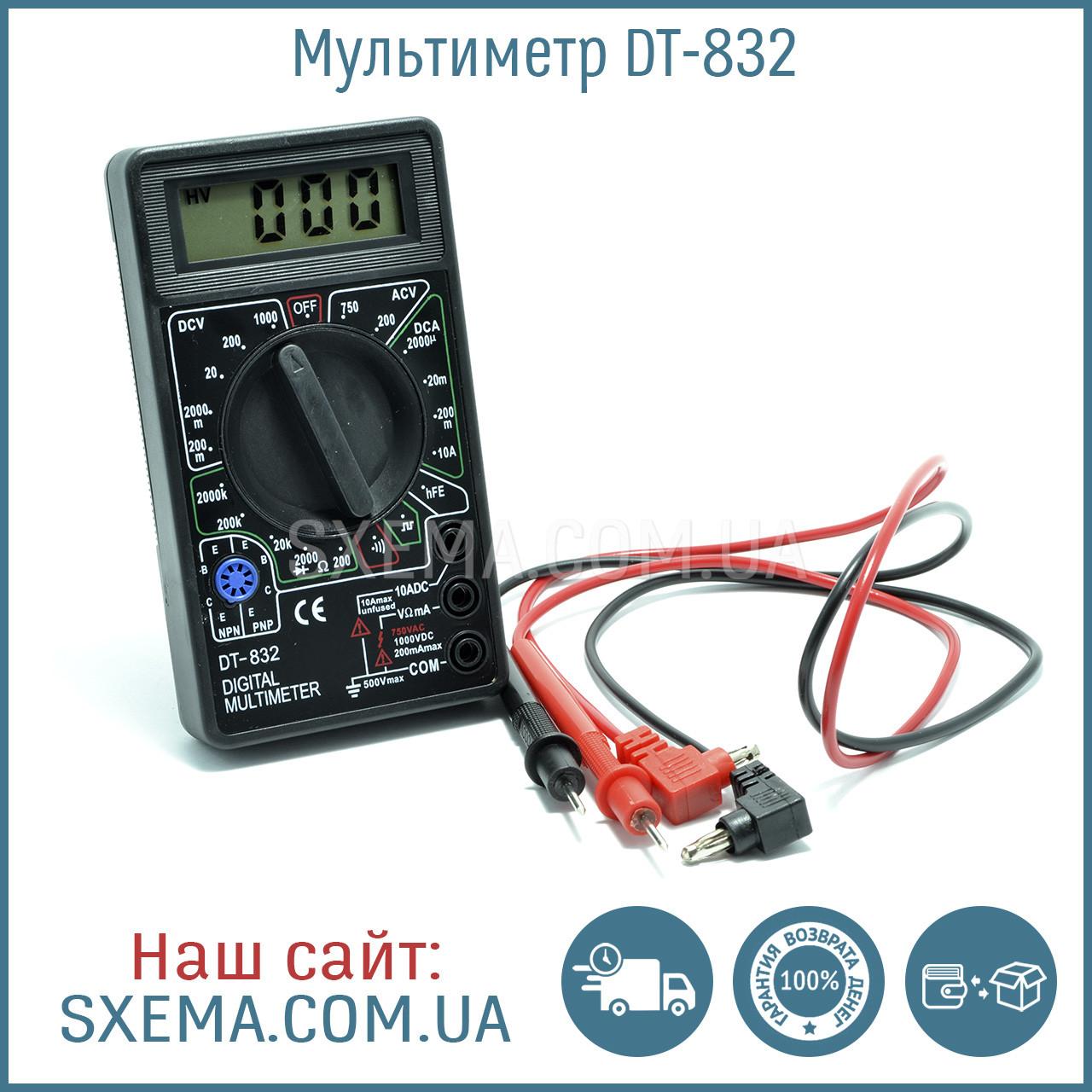 Мультиметр DT-832 с прозвонкой