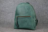 Женский рюкзачок «Лимбо+» |11997| Зеленый, фото 1