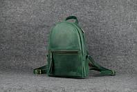 Женский рюкзачок «Лимбо» |11975| Зеленый, фото 1