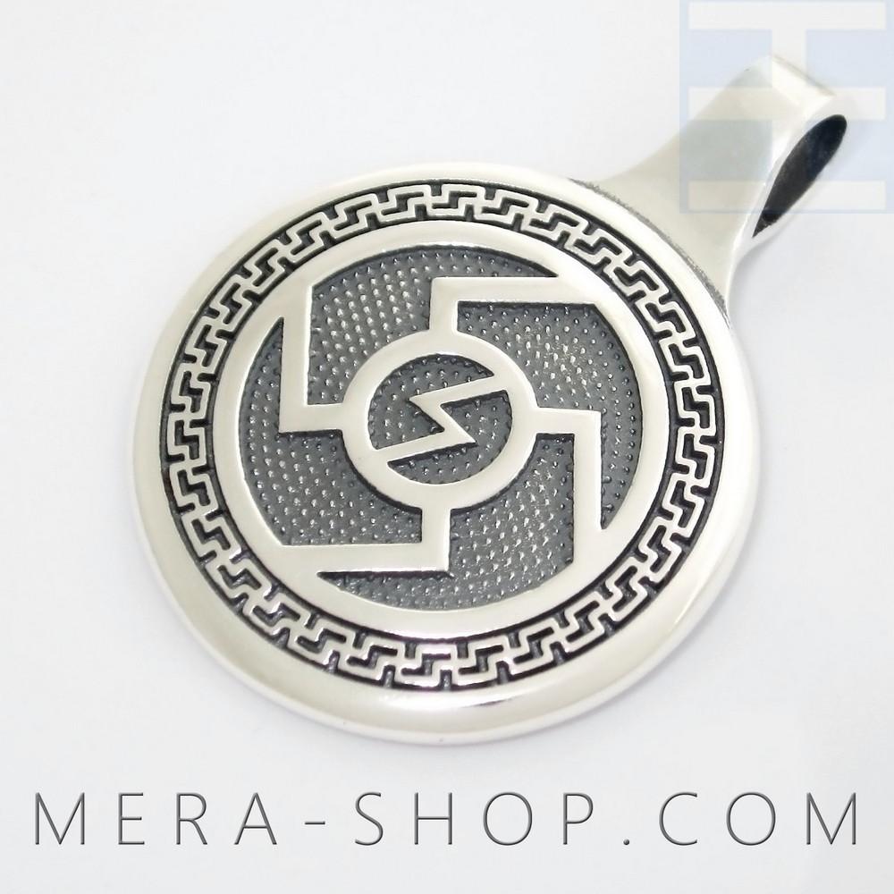 Ведара славянский кулон-оберег из серебра