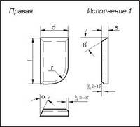Напаиваемая пластина для резания Тип 10, правая 70 (исп 1), L=20 мм