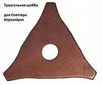 Треугольная шайба для споттера (20шт. )