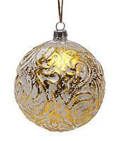 Елочный шар 10см золото с белым 172-211