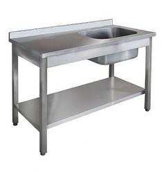 Столы производственные с ванной моечной