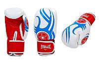 Перчатки боксерские кожаные на липучке EVERLAST BO-6162-R (реплика)
