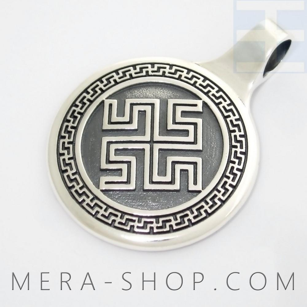 Боговник славянский кулон-оберег из серебра