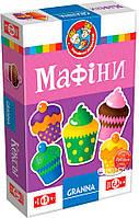 Мафіни, кексы настольная детская игра