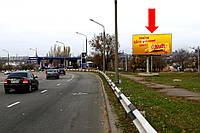 Щит г. Запорожье, Украинская ул. - ул. Стефанова (ТНК 100-150 м.), к аэропорту