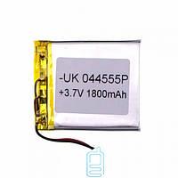 Аккумулятор GD 044555P 1800mAh Li-ion 3.7V
