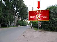 Щит г. Ивано-Франковск, Хоткевича Г. ул., 48, возле рынка, универсама «Дарницкий», в сторону ул. Ивасюка