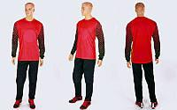 Форма футбольного вратаря (рост 150-160) SOURCE CO-0188-R (OF)