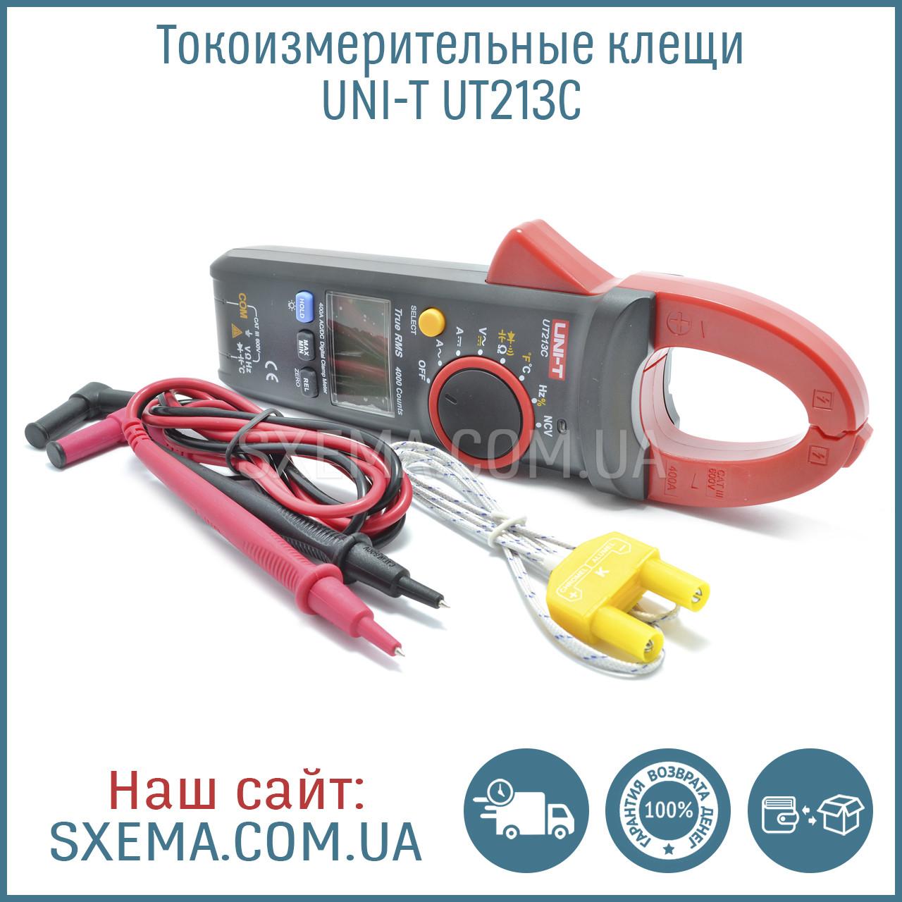 Токоизмерительные клещи Uni-T UT-213С измеряют переменный ток, с термопарой