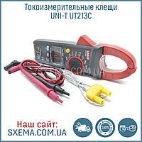 Токоизмерительные клещи Uni-T UT-213С измеряют переменный ток, с термопарой, фото 1