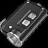 Фонарь Nitecore TINI (Cree XP-G2 S3 LED, 380 люмен, 4 режима, USB), Grey