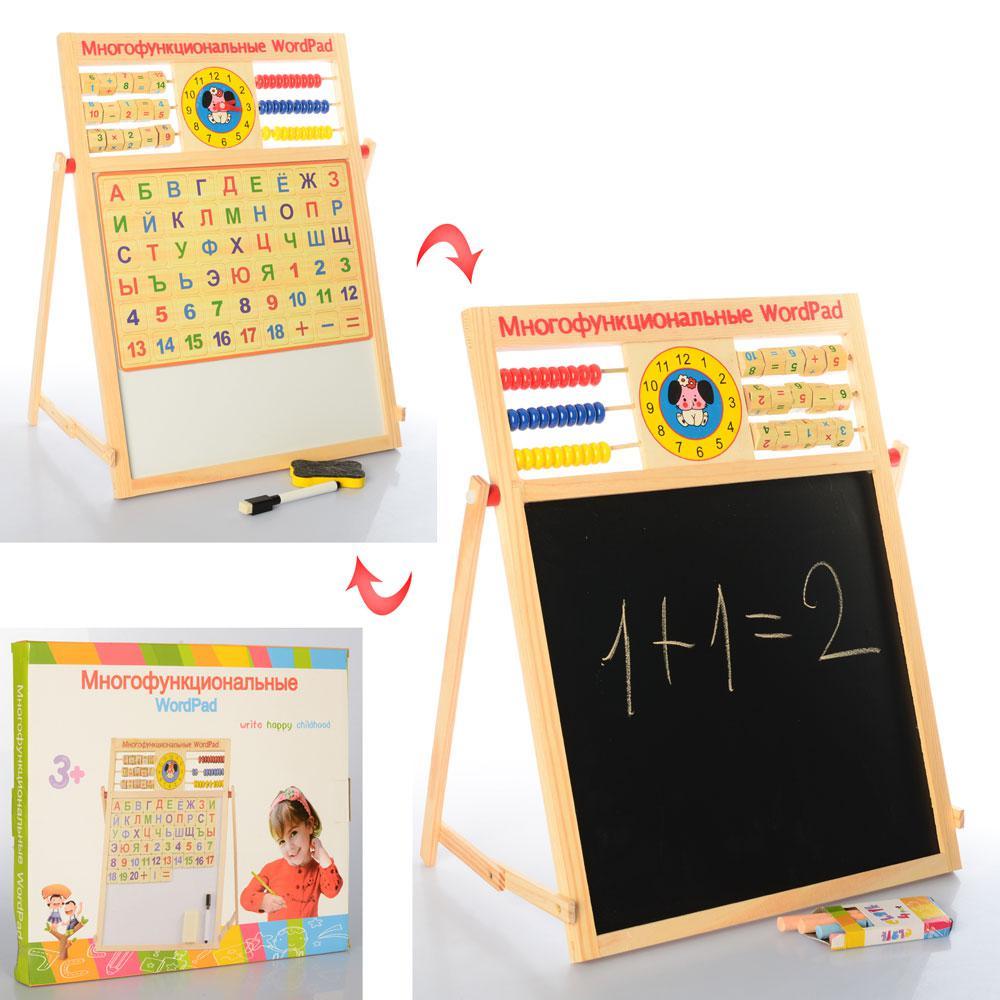 Деревянная игрушка Досточка MD 1176  двухст(магн,для рис),буквы,счеты,