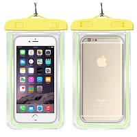 Водонепроникний чохол для смартфона Aqualight світиться жовтий