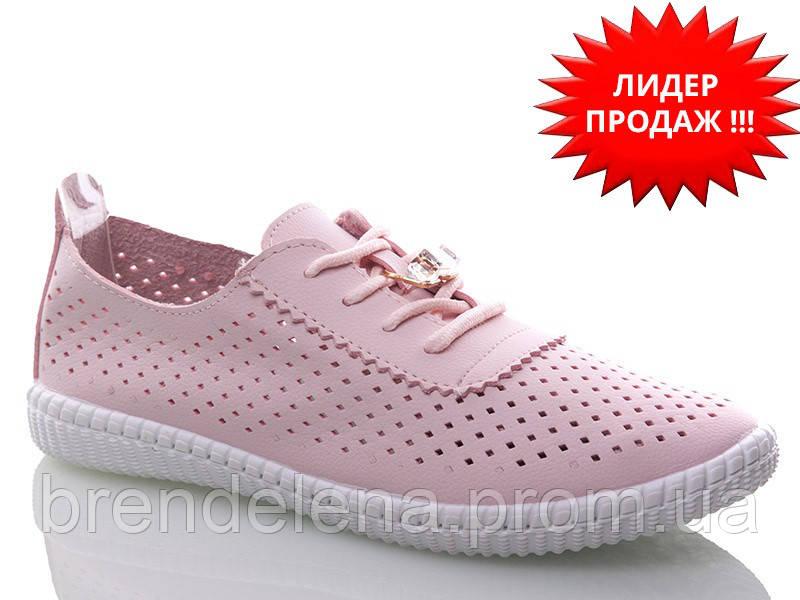 Женские  розовые мокасины р(36-41)