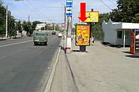 Ситилайт г. Кировоград, Маркса К. ул., возле спортивной школы