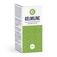 Гельмилайн (GELMILINE) препарат от паразитов